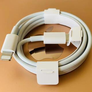 iPhone - Apple純正USB C Lightningケーブル