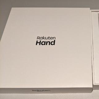 ラクテン(Rakuten)の新品未使用 Rakuten Hand red 楽天ハンド レッド(スマートフォン本体)