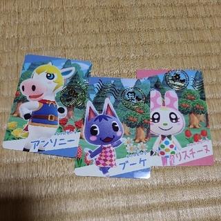 どうぶつの森 ぐみ カード 第2弾(カード)