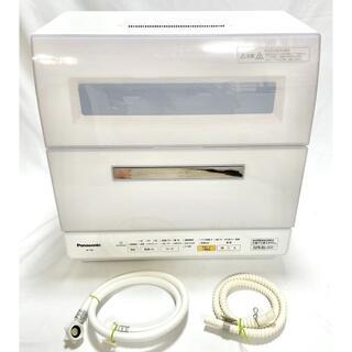 Panasonic - パナソニック Panasonic 食器洗い乾燥機  NP-TR8-W ホワイト