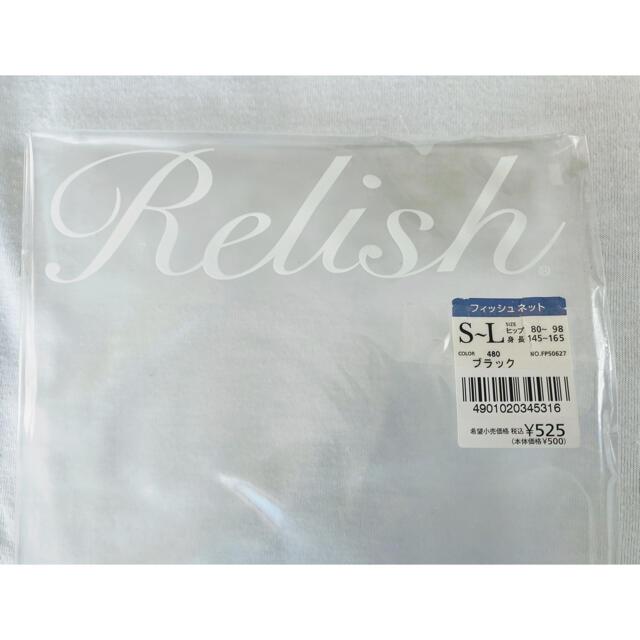 Atsugi(アツギ)のATSUGI 柄ストッキング『Relish』S~Lサイズ/ブラック レディースのレッグウェア(タイツ/ストッキング)の商品写真