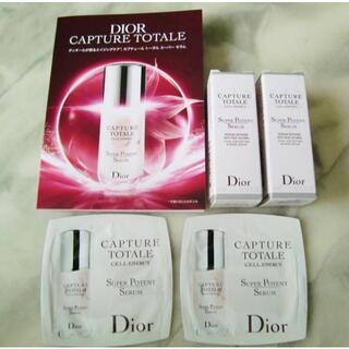 Dior - ディオール★カプチュールトータルセルENGYスーパーセラム(美容液)