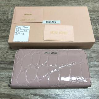 miumiu - 新品未使用 ミュウミュウ miumiu ラウンド ファスナー 長財布