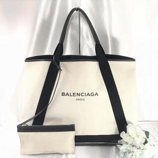 Balenciaga - バレンシアガ トートバッグ M ネイビーカバス 339936
