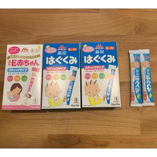 森永乳業 - はぐくみ E赤ちゃん 粉ミルク スティックタイプ