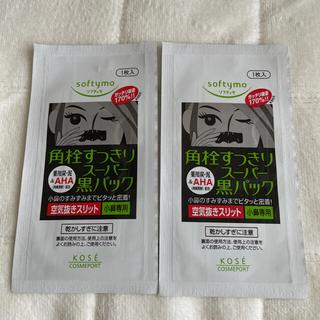 コーセー SFT 薬用黒パック 2枚(パック/フェイスマスク)
