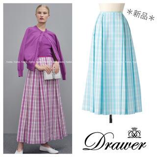 Drawer - ⭐️新品‼︎⭐️Drawer 完売コットンシルクチェックスカート アドーア💫