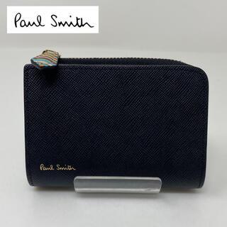 Paul Smith - Paul Smith ポールスミス キーケース ブラック