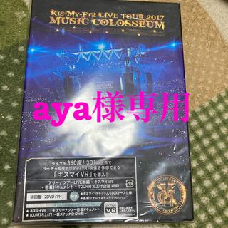 キスマイフットツー(Kis-My-Ft2)のaya様専用ページです。MUSIC COLOSSEUM(初回盤) DVD(ミュージック)