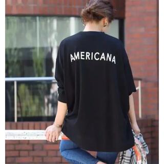Americana サイドジップスウェット