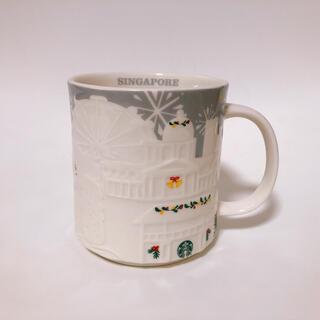 スターバックスコーヒー(Starbucks Coffee)のスターバックス クリスマス シンガポール限定 マグカップ 新品(マグカップ)