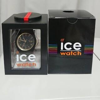 アイスウォッチ(ice watch)の【ほぼ新品】ICEWATCH アイスウォッチ loulou 腕時計(腕時計)