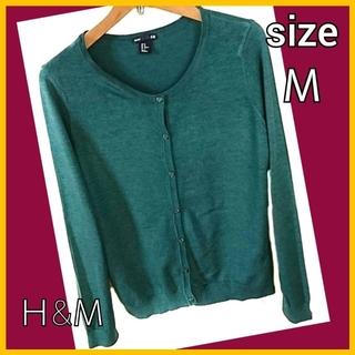 H&M - 《 送料無料 》【 極美品 】❤️ SIZE:M / H&M カーディガン ❤️