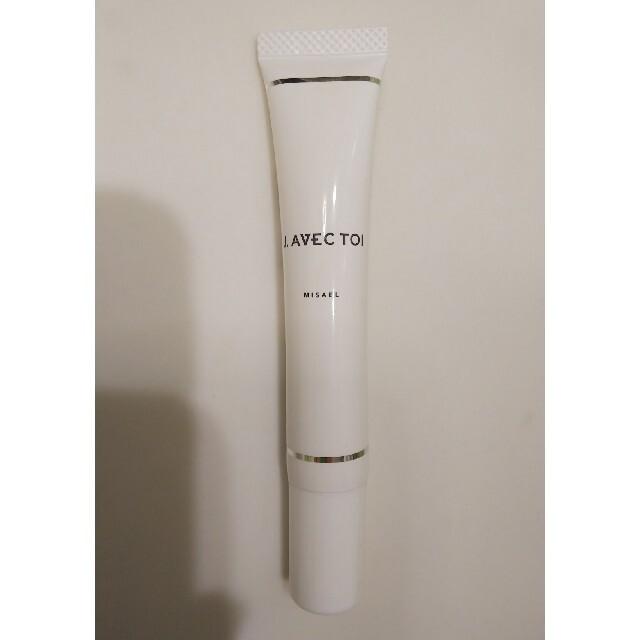 J.AVEC TOI MISAEL コスメ/美容のベースメイク/化粧品(その他)の商品写真