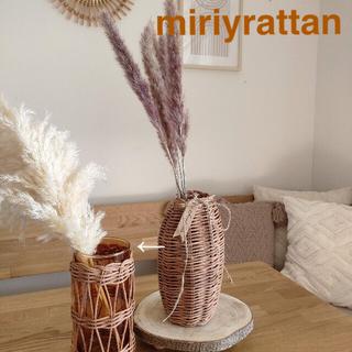 ラタンフラワーベース ブラウン 花瓶