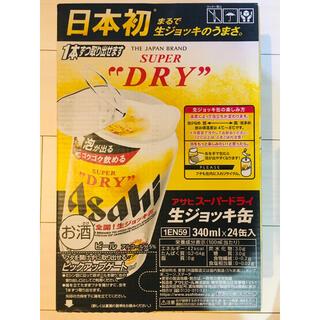 アサヒ - アサヒビール 生ジョッキ缶 24本