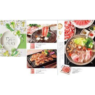 カタログギフト 2冊 8580円分 スイーツ 黒毛和牛(菓子/デザート)