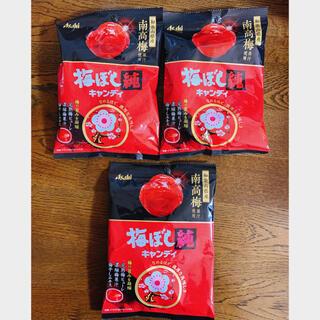 アサヒ - 梅ぼし純キャンディ 3袋