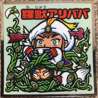 ビックリマンチョコ  第35弾  羅獣アリババ(その他)