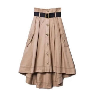 REDYAZEL - REDYAZEL 配色フィッシュテールスカート