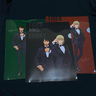 【新品】TIGER &BUNNY タイバニ ローソン限定クリアファイル【非売品】(クリアファイル)