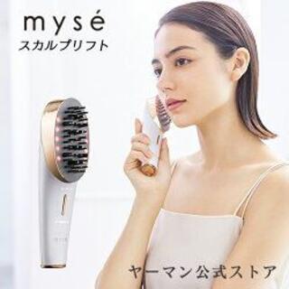 YA-MAN - 【新品未使用】ヤーマン ★ ミーゼ スカルプリフト MS-80W