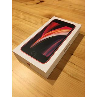 アップル(Apple)のiPhone SE 2(第2世代) レッド 64GB (スマートフォン本体)