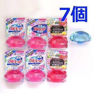コバヤシセイヤク(小林製薬)の液体ブルーレットおくだけ(つけ替え用)スパフラワーの香りなど 7個セット(洗剤/柔軟剤)