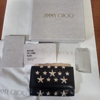 ジミーチュウ(JIMMY CHOO)のJIMMY CHOO キーケース6連 美品!(キーケース)