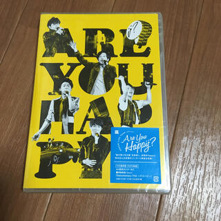 嵐 - 嵐✨ Are You Happy ?✨未開封✨DVD