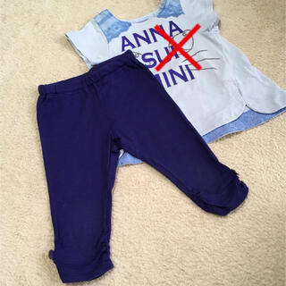 アナスイミニ(ANNA SUI mini)のアナスイミニ スパッツ ズボン 90(パンツ/スパッツ)