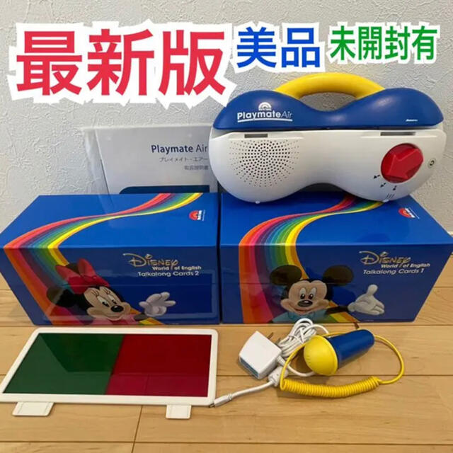 Disney(ディズニー)の最新版 トークアロングカード プレイメイトエアー ディズニー英語システム DWE キッズ/ベビー/マタニティのおもちゃ(知育玩具)の商品写真