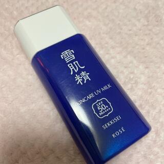 セッキセイ(雪肌精)の雪肌精 スキンケア UV ミルク(日焼け止め/サンオイル)