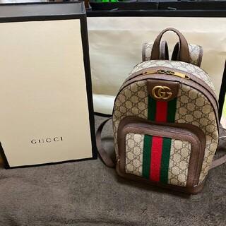 Gucci - GUCCI リュック オフィディア GG スモール バックパック