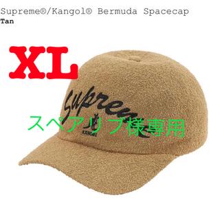 シュプリーム(Supreme)のシュプリーム  カンゴール キャップ 21ss タン XL(キャップ)