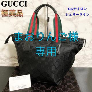 グッチ(Gucci)の【極美品 131228】GUCCI GGナイロン×シェリーライン ハンドバッグ(ハンドバッグ)