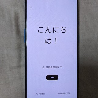 ANDROID - 値下げOnePlus 7T 8+256g