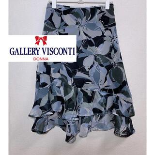 ギャラリービスコンティ(GALLERY VISCONTI)の【ギャラリー ビスコンティ】・フレアスカート(ひざ丈スカート)