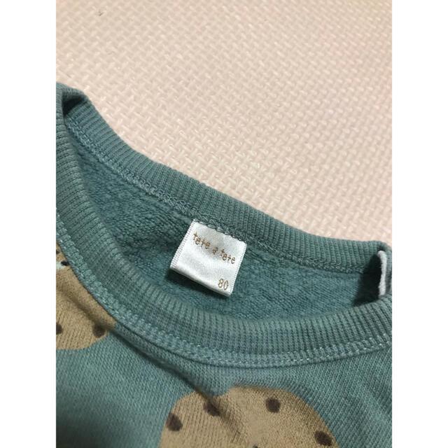 futafuta(フタフタ)のバースデイ tete a tete トレーナー キッズ/ベビー/マタニティのベビー服(~85cm)(トレーナー)の商品写真