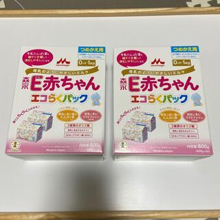 森永乳業 - E赤ちゃん エコらくパックつめかえ用