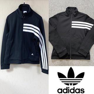 adidas - 90's adidas アディダス ナイロンジャケット トラックジャケット