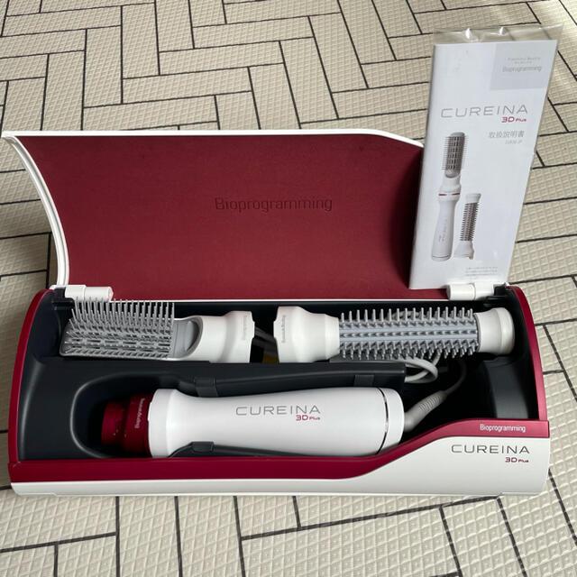 Lumiere Blanc(リュミエールブラン)のリュミエリーナ キュレイナ 3D plus  ヘアドライヤー カールドライヤー スマホ/家電/カメラの美容/健康(ドライヤー)の商品写真