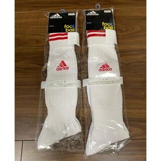 adidas - adidas サッカーソックス 2足セット