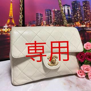 CHANEL - 専用 シャネル【正規品】美品 ミニマトラッセ チェーンバッグ