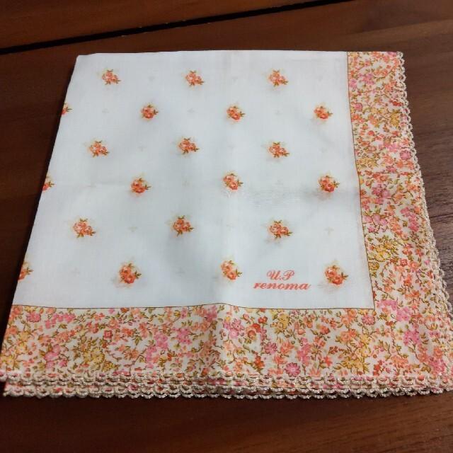 U.P renoma(ユーピーレノマ)のレノマ ハンカチ レディースのファッション小物(ハンカチ)の商品写真