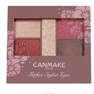 CANMAKE - キャンメイク パーフェクトスタイリストアイズ No.14 アンティークルビー