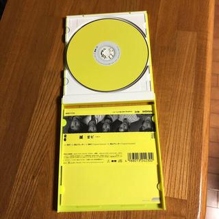 アラシ(嵐)の嵐 シングル CD 時代 初回限定盤  (男性アイドル)