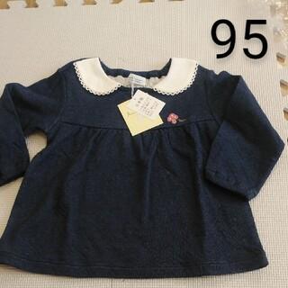 パンプルムース(Pample Mousse)のパンプルムース 女の子 長袖 90 95 チュニック  ネイビー(Tシャツ/カットソー)