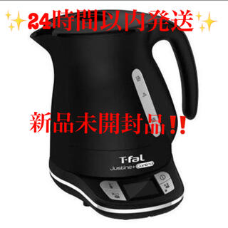 T-fal - 【新品未開封】ティファール 電気ケトル  ブラック 1.2L KO7558JP