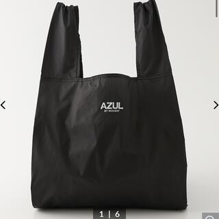 AZUL by moussy - AZUL♡POCKETABLE NYLON BAG